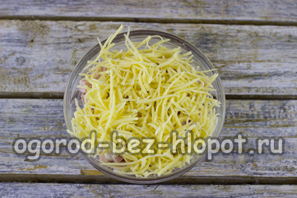 сыр тертого сыра