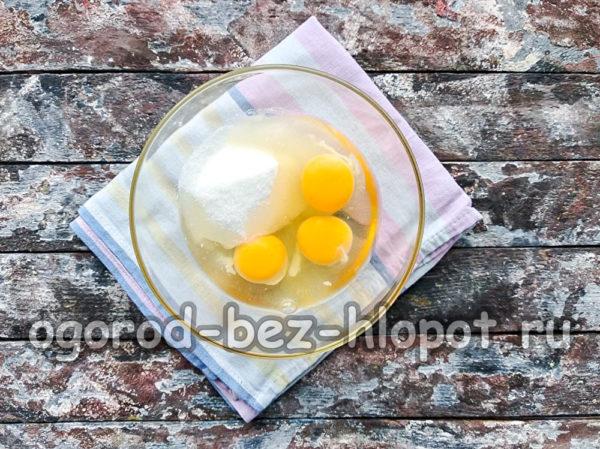 яйца смешать с сахаром