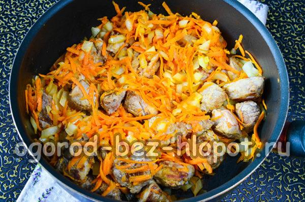 обжарить овощи с мясом