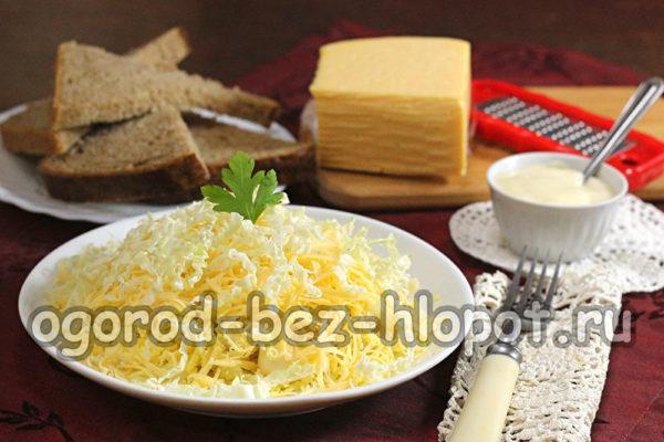 легкий салат Лебединый пух готов