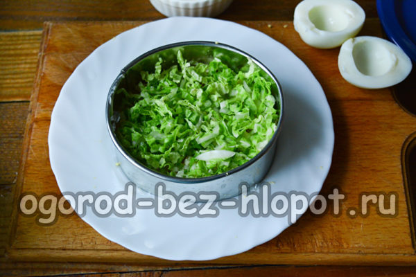 слой пекинской капусты