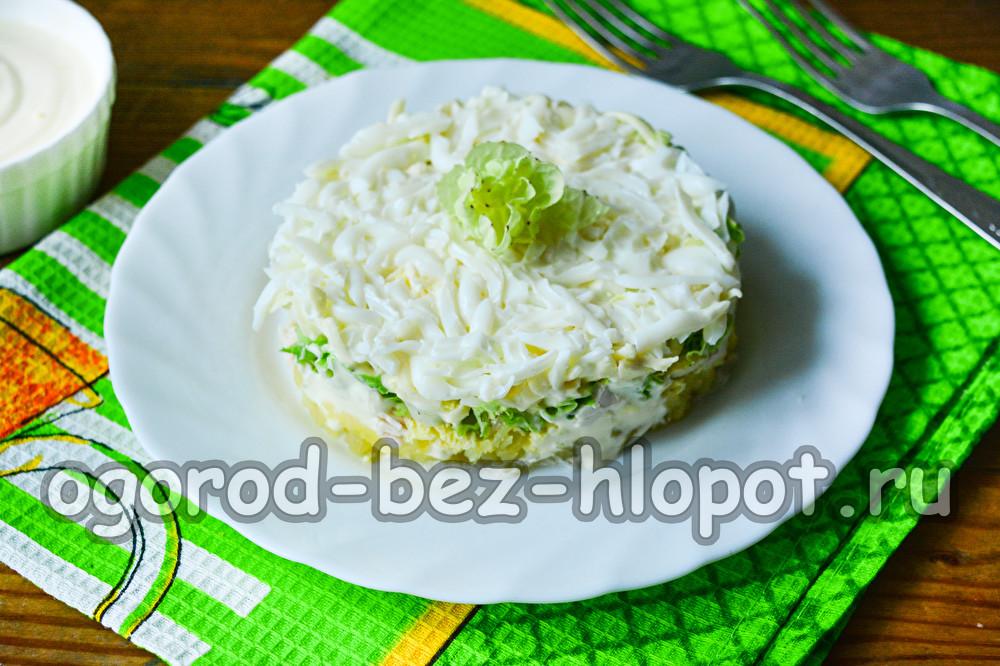 салат Невеста из пекинской капусты с жареной курицей