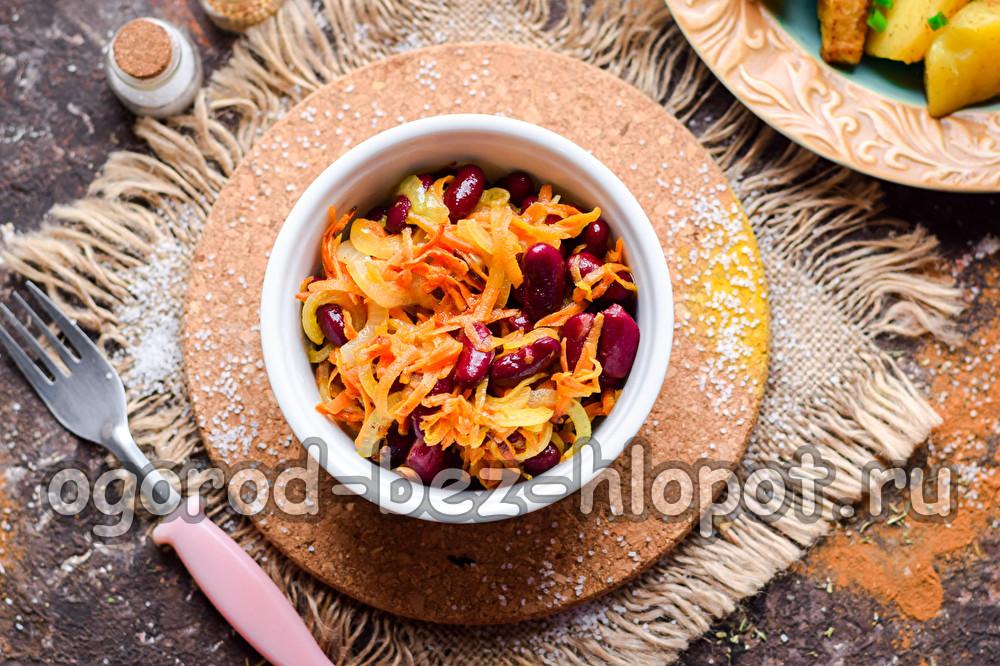салат с консервированной фасолью, луком и морковью