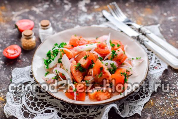 узбекский салат готов