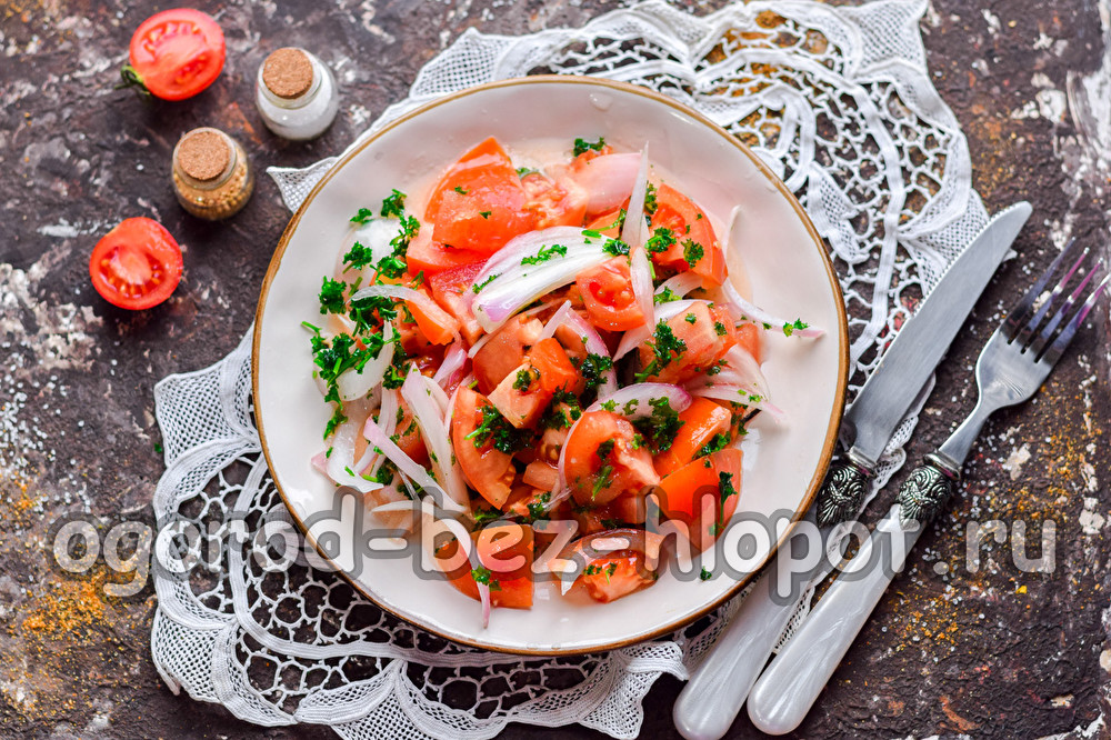 узбекский салат с помидорами и луком