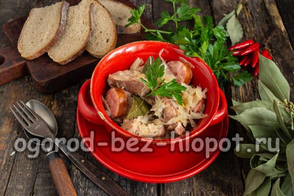 бигос польский готов