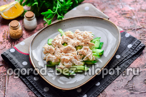 Салат Дамский каприз с курицей и ананасом - рецепт пошаговый с фото