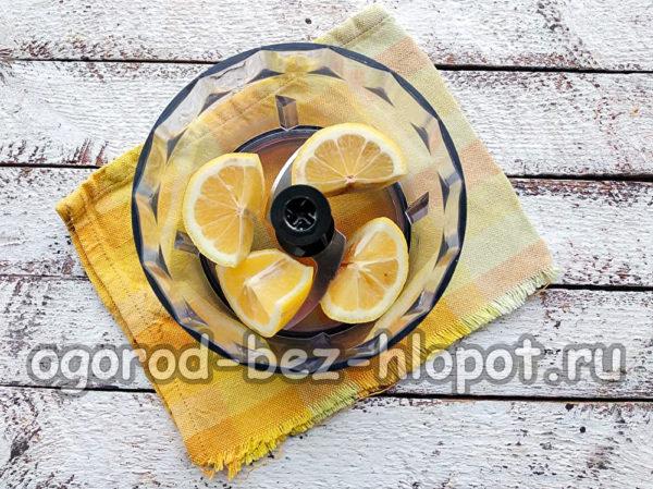лимон нарезать и сложить в чашу блендера