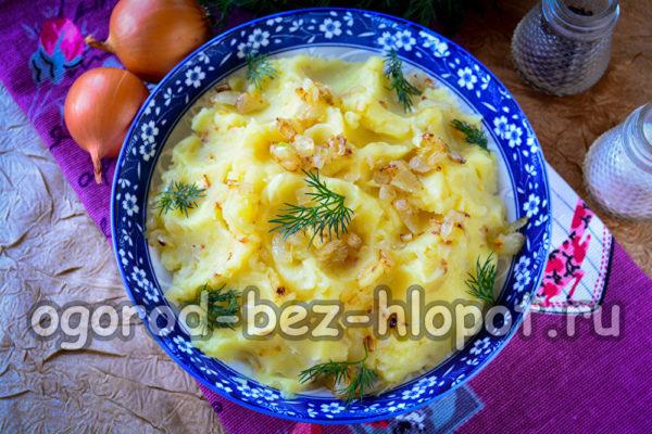 начинка из картошки готова
