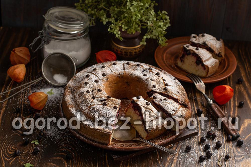 пирог с черной смородиной замороженной