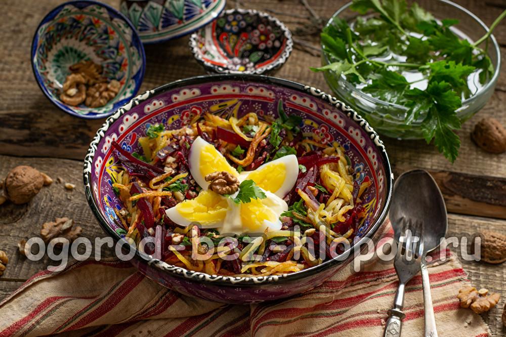 салат Бедана пошаговый рецепт