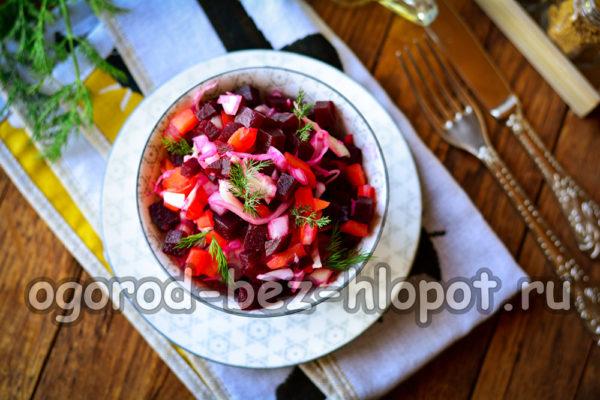салат из свеклы готов