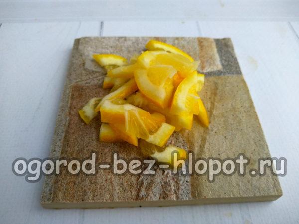 лимон нарезать