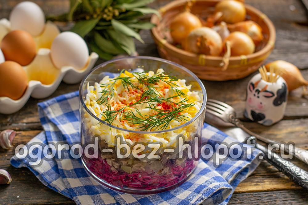 салат Сербский со свеклой и мясом