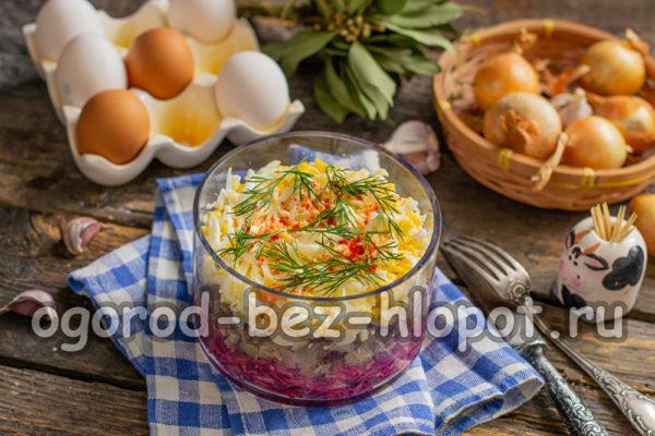 "салат ""Сербский"""