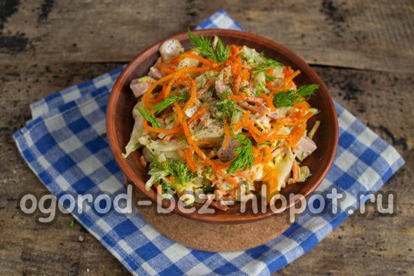 украсить корейской морковью