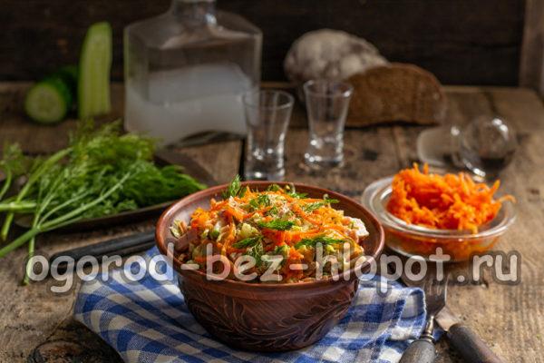 Застольный салат готов