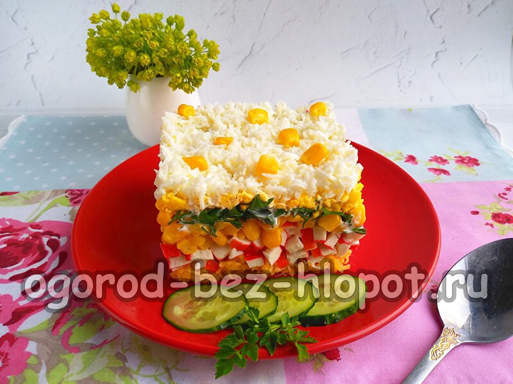 слоеный крабовый салат с кукурузой и сыром