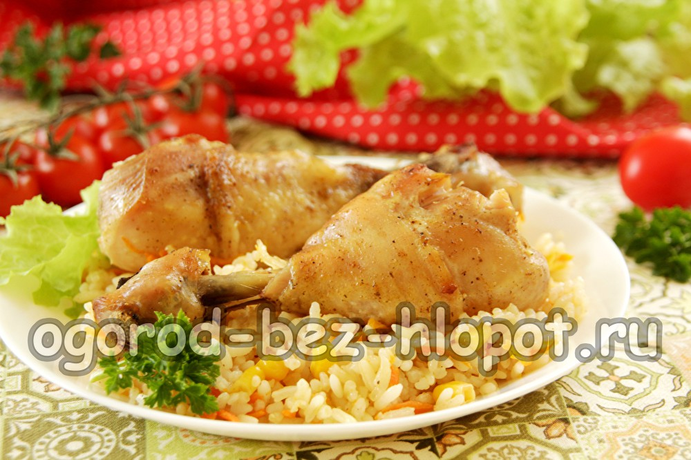 ленивый тушеный рис с курочкой