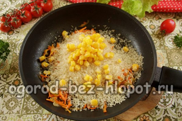 добавить рис и кукурузу
