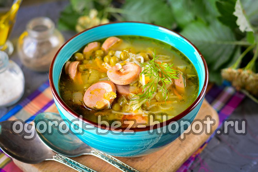 аппетиный суп за 25 минут
