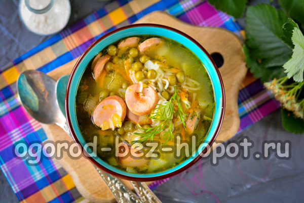 аппетитный суп быстрого приготовления
