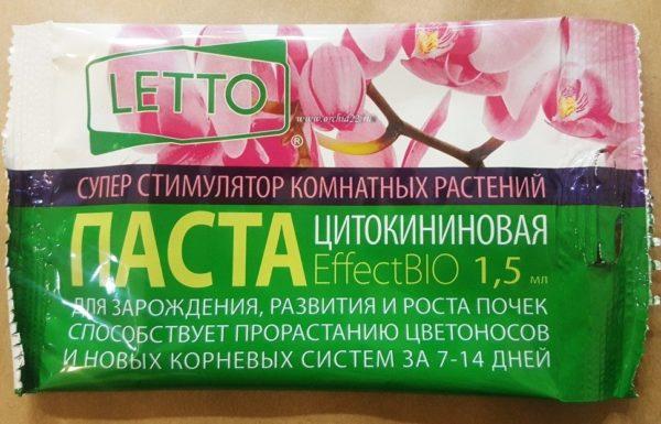 Цитокининовая паста для орхидей 22 фото как использовать мазь для цветения орхидей Отзывы цветоводов до и после ее применения