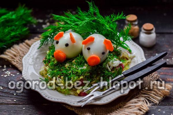 два поросенка салат