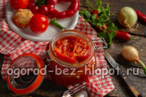 перец с овощной начинкой по-болгарски
