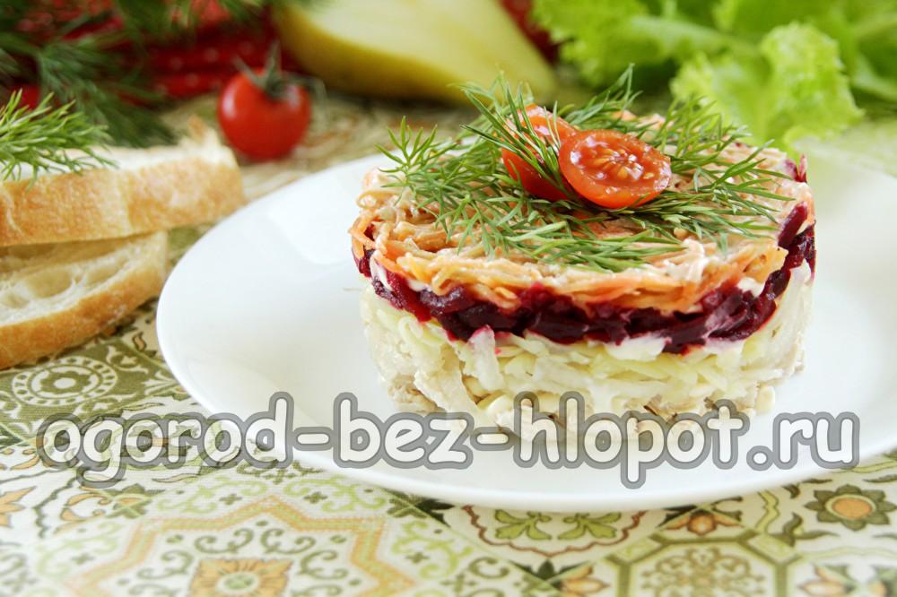 салат Корель вкуснятина необыкновенная