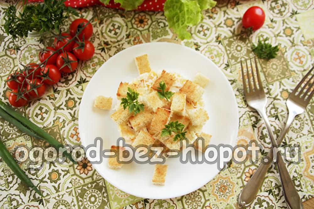 салат Обалденный рецепт с курицей