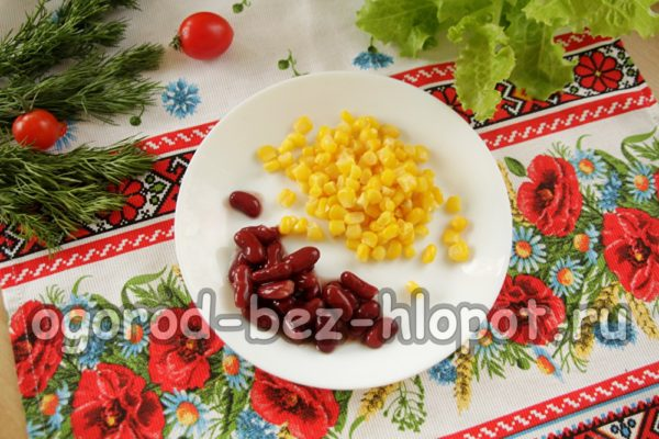 фасоль и кукурузу отцедить
