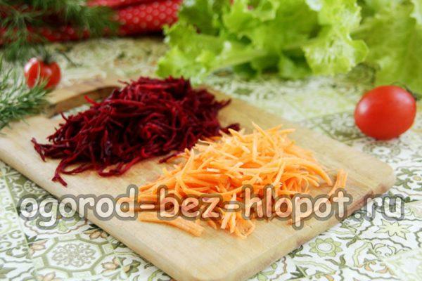 морковка и свекла