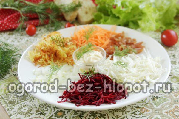вкусны салат