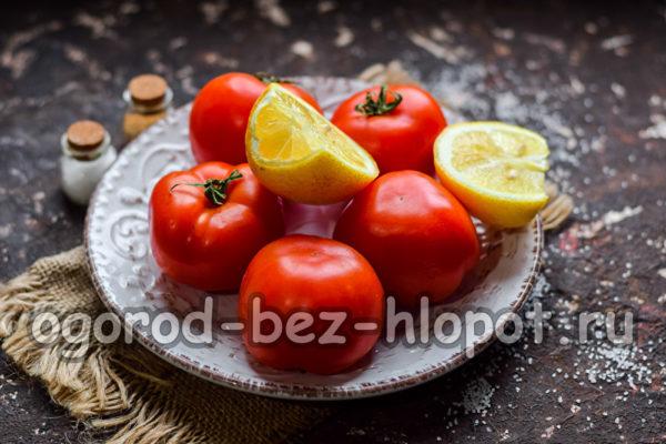 помидоры и лимон