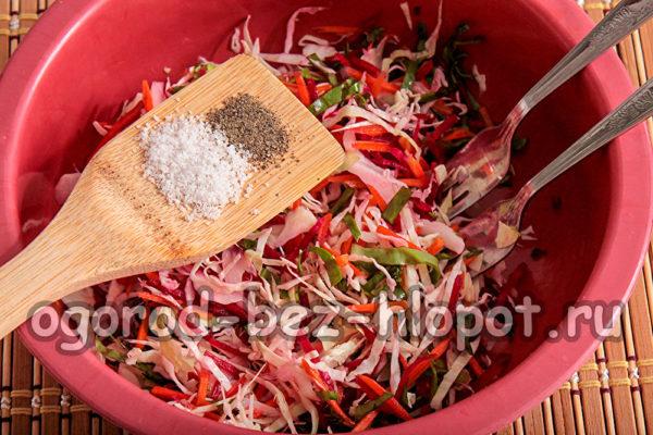 молотый перец, соль