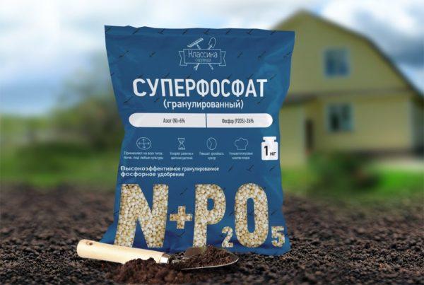 Фосфорные удобрения какие применять на огороде и в саду