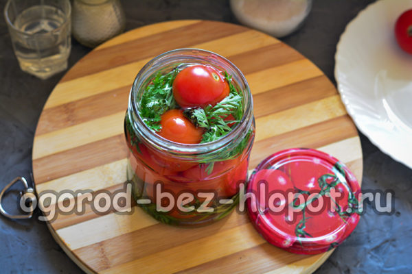 залить томаты кипятком