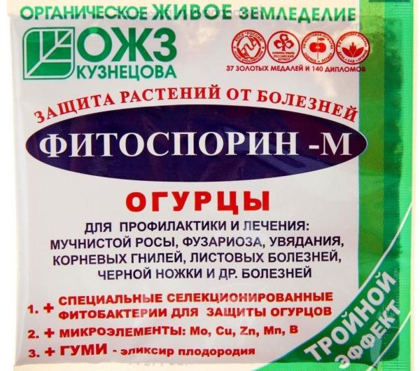 fitosporin ogurcy