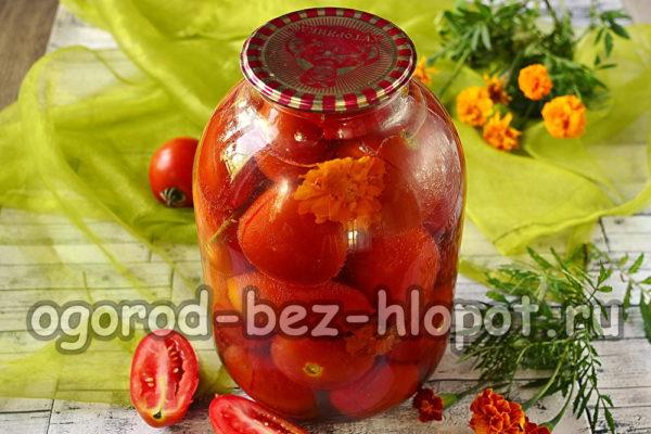 помидоры с бархатцами рецепт