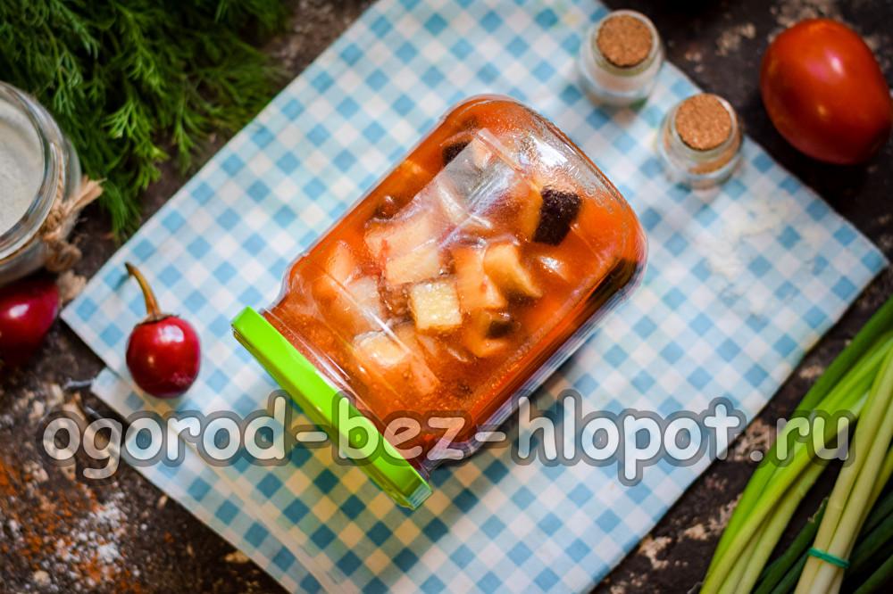 баклажаны огонек старый рецепт