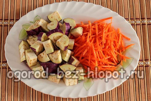 баклажаны и морковь