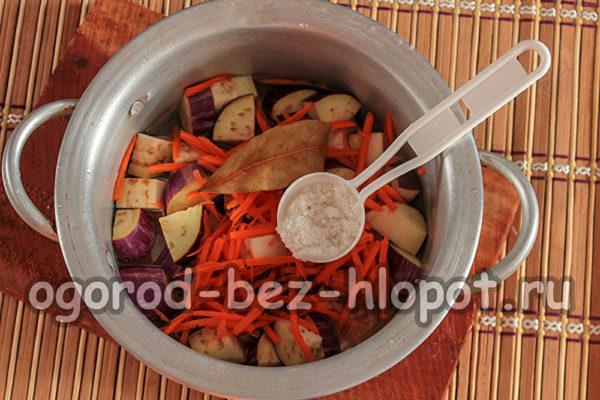 овощи залить водой, добавить соль