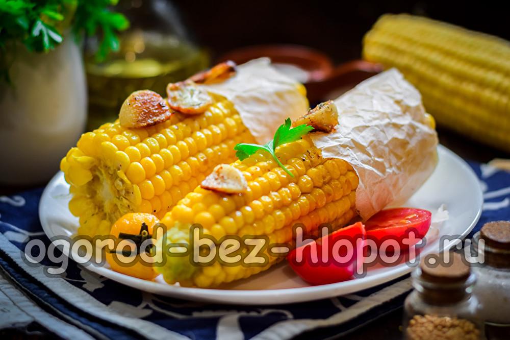 кукуруза запеченная в рукаве