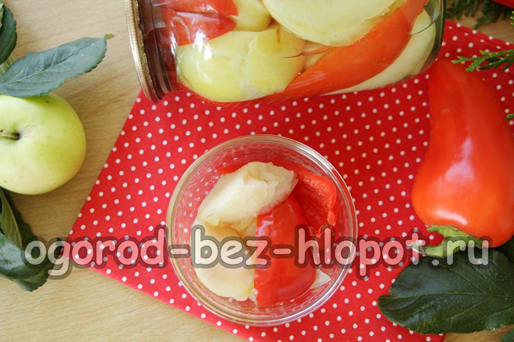 маринованные яблоки с перцем