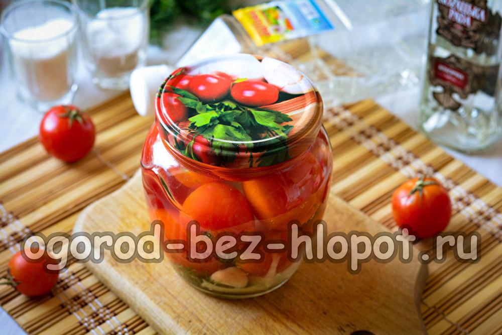 помидоры с водкой на зиму