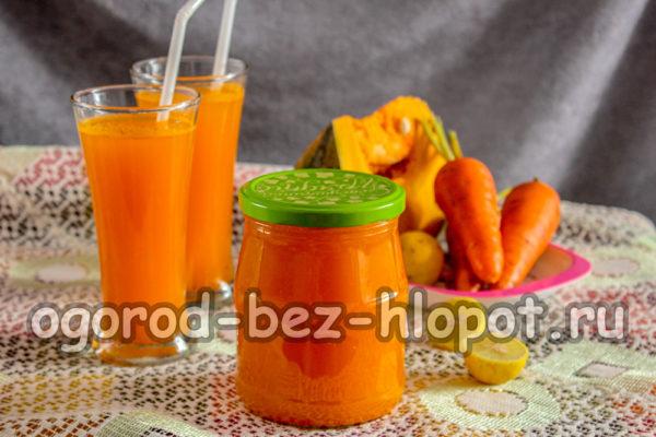 тыквенно-морковный сок в домашних условиях