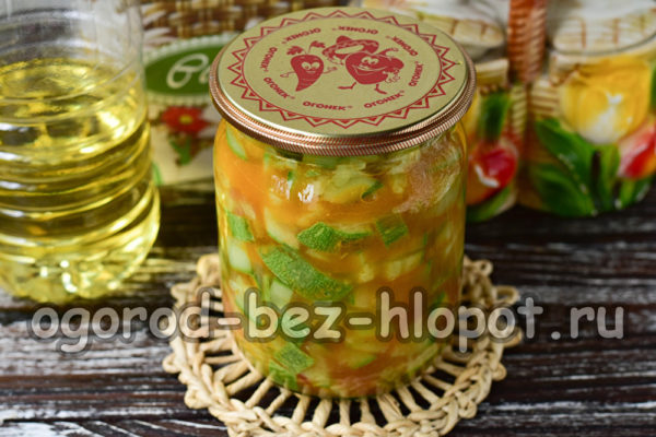 улетный салат из кабачков, помидоров и болгарского перца на зиму
