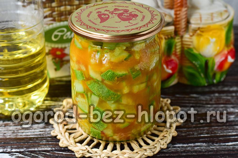 улетный салат из кабачков, помидоров и перца