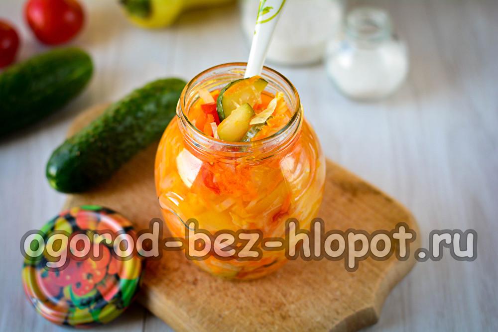 "салат ""Берегись водка"" рецепт с фото"